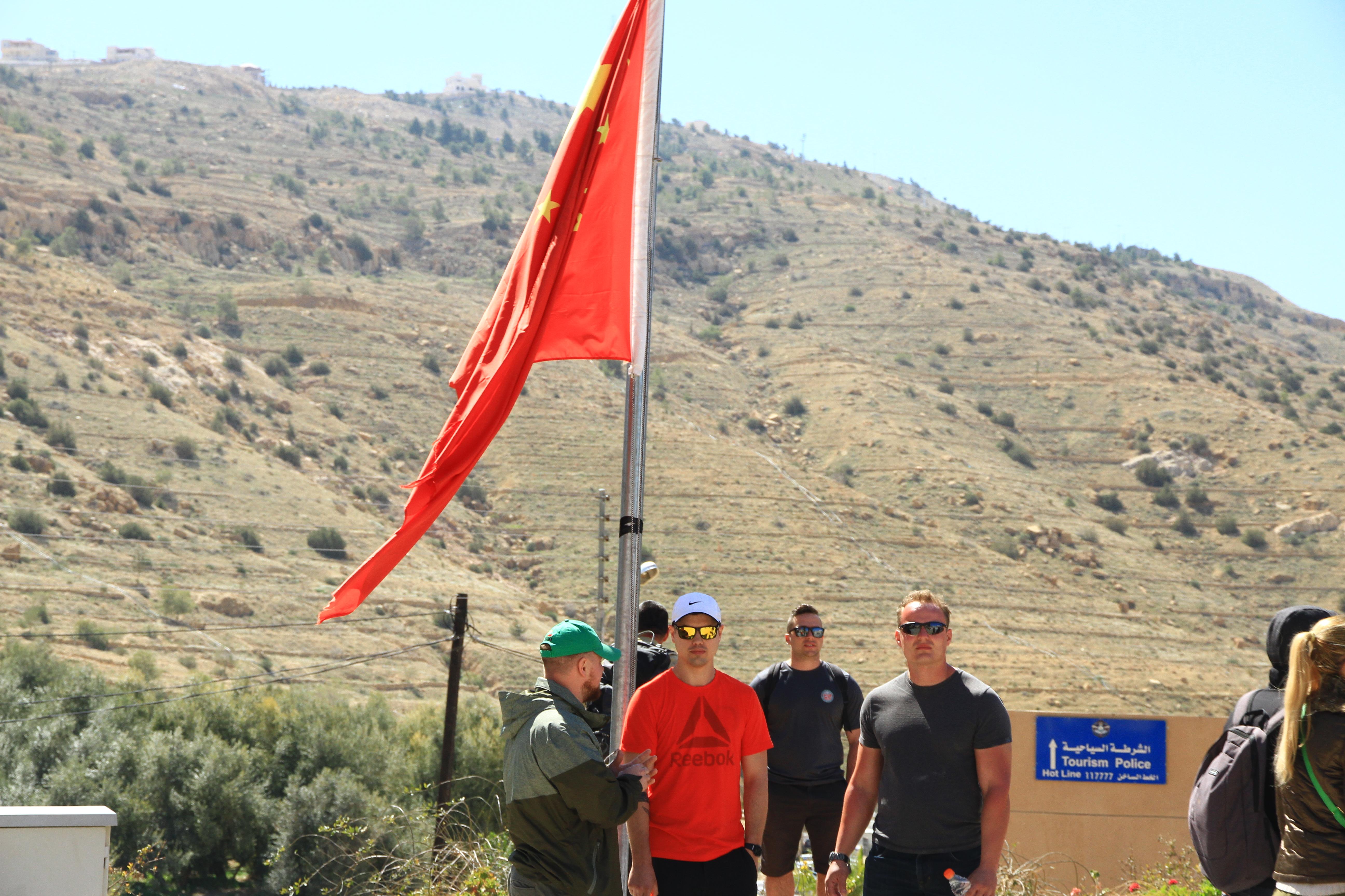 古城门口的五星红旗(约旦)