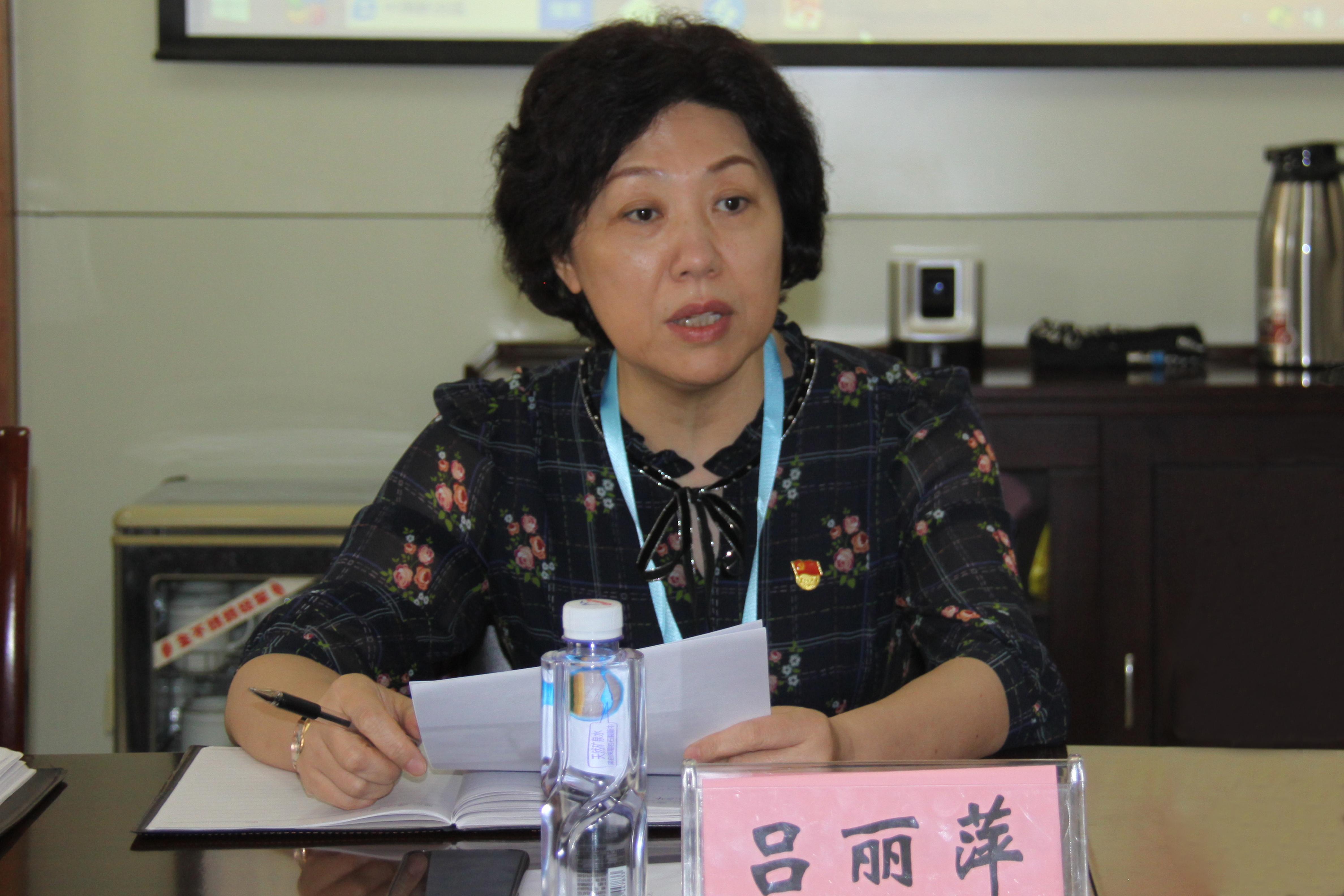济南市第二人民医院党委书记吕丽萍汇报情况