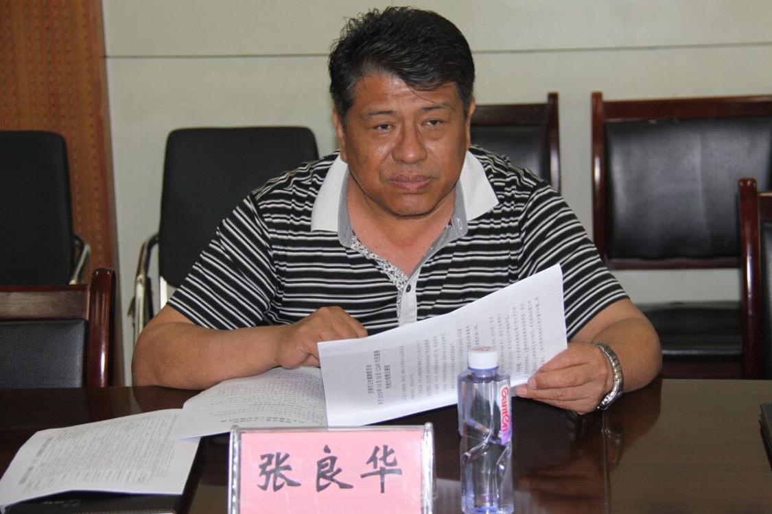 济南市卫生健康委党组成员、副主任张良华讲话