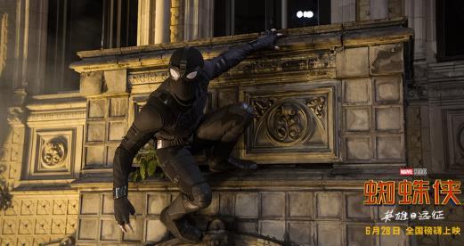 """猫眼:《蜘蛛侠:英雄远征》八城点映口碑爆棚 漫威阶段终章救""""市""""来袭"""