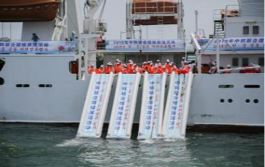 青岛:中韩联合增殖放流苗种40万尾
