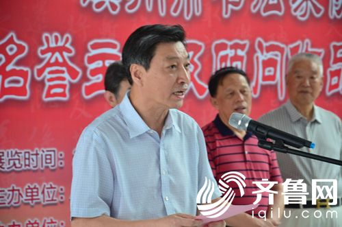 1滨州市政协副主席、市总工会主席商玉昌宣布展览开幕