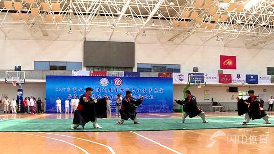 第四届中国武术非遗展演在山东体育学院举行