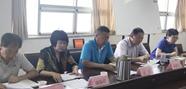 日照市备战25届省运会夏训工作会议召开