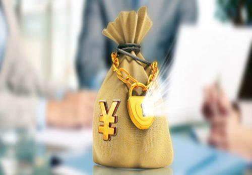 零跑腿!淄博市公积金中心增设贷款查询功能