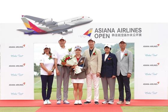 韩亚航空高尔夫公开赛李多娟夺冠 张维维并列13位