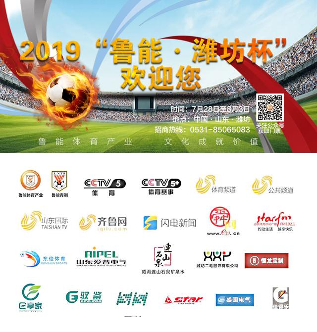 WeChat Image_20190708151919