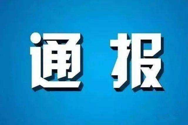 海麗氣象吧丨山東解除臺風黃色預警信號