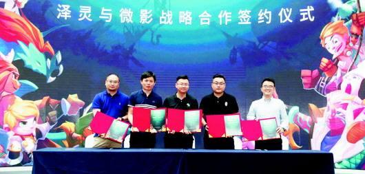 中国动画人首次改编世界经典著作 青岛团队打造动画版《金银岛》