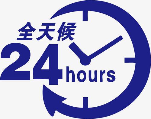 张店城区内367处公厕24小时开放
