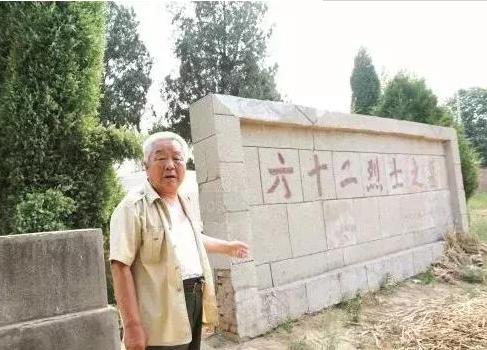 冠县六十二烈士墓将新建纪念馆