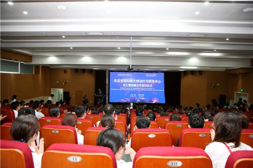 东北亚国际微无创诊疗与研发中心落户青岛