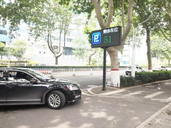 淄川城区率先启动智慧停车 其他区县或将陆续推开