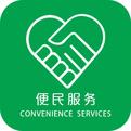 """淄博打造""""24小时不打烊""""便民服务体系"""