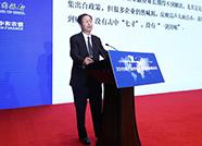 赵小广:运用中长期贷款、续贷和展期 破解贷款期限短难题