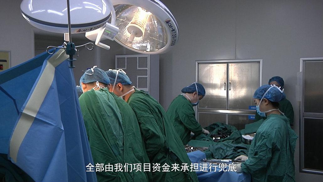 鲁渝协作扶贫 站立行动——让重庆山区病残群众站起来,奔向小康路