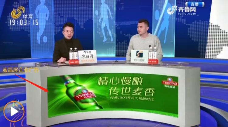 WeChat Image_20190526210351.png