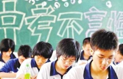 聊城:今日起400分以上的中考落榜生可报五年制高等师范教育