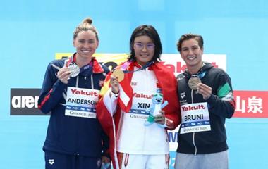 创历史!济南姑娘辛鑫夺世锦赛10公里游泳金牌