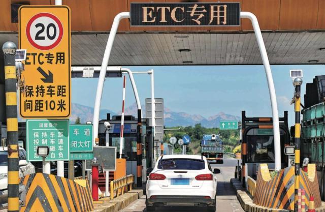 山东发展平平的ETC如今为何迎来大爆发?