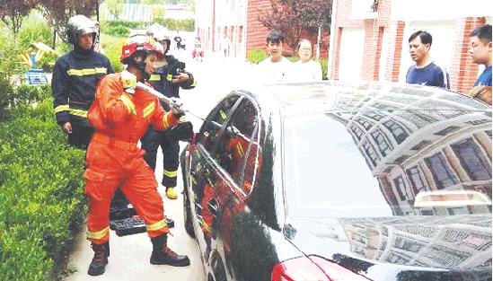 又一起!淄博4岁女童被锁车内半小时