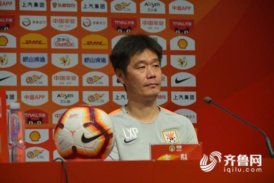 李霄鹏为鲁能定下三个目标 首谈球队新援问题