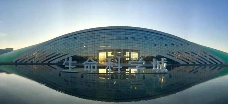 济南五大医药产业园兴起 释放源源不断新活力