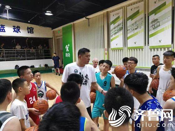 山东西王篮球训练营首期学员正式结业