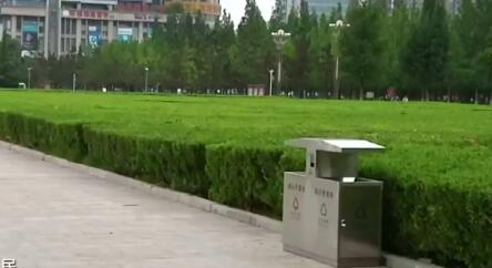 http://www.hjw123.com/huanqiushidian/33212.html