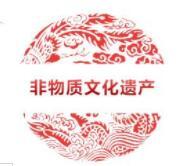 投资462万!淄博要建非物质文化遗产展览馆