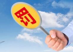 共罚60.256万元!淄博7家单位因环保问题收罚单
