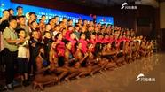 2019亚洲健美健身锦标赛国家队汇报演出圆满落幕