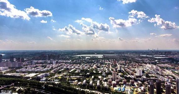 聊城持续优化城市发展布局 中心城区三个片区规划草案出炉