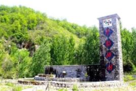首批全国乡村旅游重点村名单发布 博山中郝峪入选