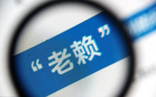 """淄博高新区法院清晨出击拘留两名""""老赖"""""""