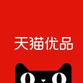 品质家电享不停 淄博14家天猫优品实体店邀你欢聚一夏
