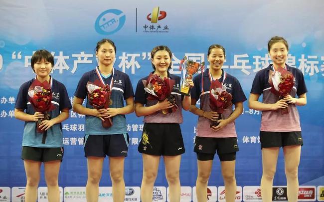 山东女乒时隔8年再登顶 陈梦:女团冠军是一种鼓舞
