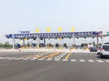 滨莱高速试通行首日 淄博新区到莱芜不到1小时