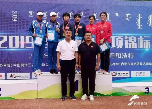 2019全国现代五项锦标赛首日 山东健儿表现不俗
