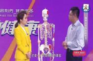 你知道人的身体里有多少根肋骨吗?