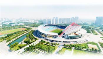 """健身爱好者""""福利""""!淄博市体育中心8月8日免费对外开放"""