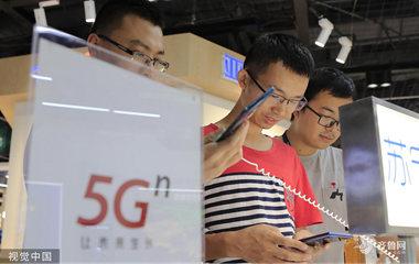 你想要的终于来了!中国国内首款5G手机上海开售