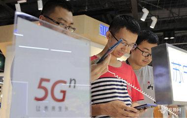 你要的終于來了!國內首款5G手機上海開售