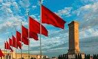 中國有信心有能力有條件應對極限施壓