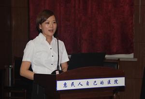 惠民县人民医院举办