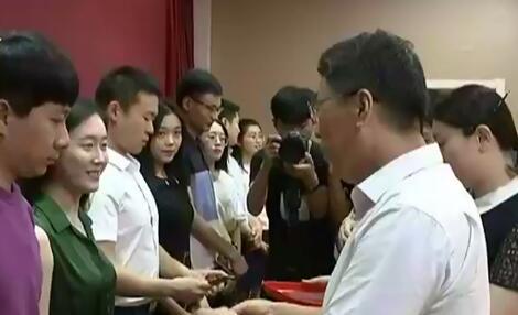 王玉君到兰山区调研婚姻登记服务工作