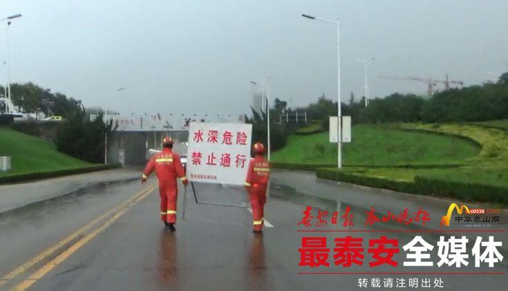 桥下四车被困 泰安消防员冒雨救援