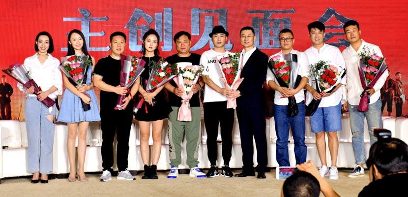 山东最幕出品 抗战剧 《齐鲁儿女》主创见面会在济南举行