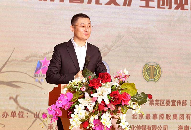 讴歌新时代 最幕李强携手助力文化产业发展