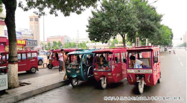 聊城:三轮车非法载客何时休